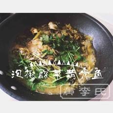 泡椒酸菜黄骨鱼