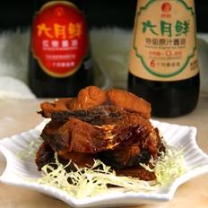 上海熏鱼#欣和六月鲜#