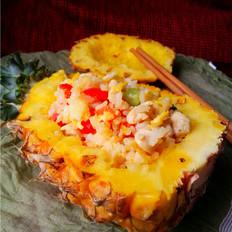 香甜菠萝饭