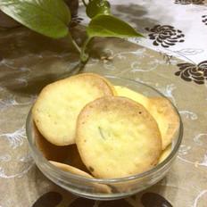 迷迭香瓦片