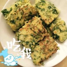 宿舍菜谱之芹菜叶米饼