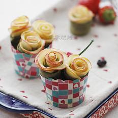 苹果玫瑰版抹茶马芬
