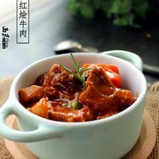 番茄红烩牛肉