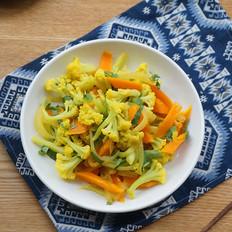 咖喱菜花炒胡萝卜