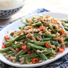下饭菜干煸四季豆