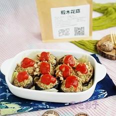 花菇番茄酱蒸肉
