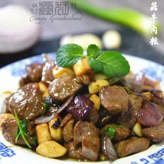 让人大快朵颐的杏鲍菇牛肉粒