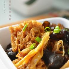 黄花菜烧烤麸