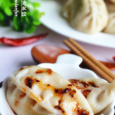 西葫芦红油水饺