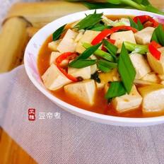 香辣素食豆腐