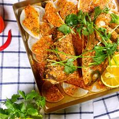 帕劳唐杜里式烤鱼