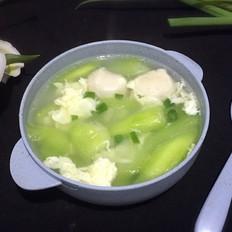 丝瓜鸡蛋丸子汤