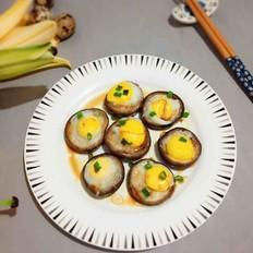 香菇蛋盏#早餐#