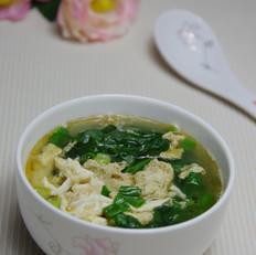 空心菜叶鸡蛋汤