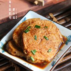 上海五香素鸡