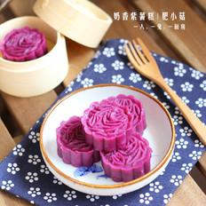 奶香紫薯糕
