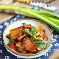 香辣豉香回锅肉