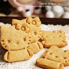 奶茶猫猫饼
