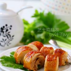 芹菜芝士鸡肉卷