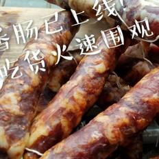 手把手学做四川味的香肠,简单好吃