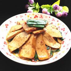 青蒜焖香干#晚餐#