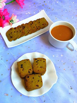 抹茶蔓越莓饼干#下午茶#的做法