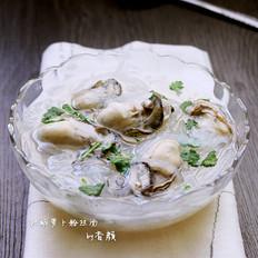 牡蛎萝卜粉丝汤