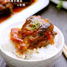 茄汁罐头鲭鱼