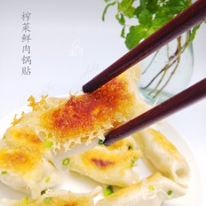 河南榨菜鲜肉锅贴