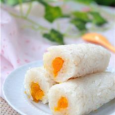 咸蛋黄糯米卷