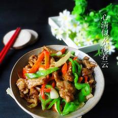甜椒小炒肉