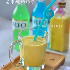 芒果酸奶奶昔