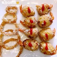 黄金Q虾球
