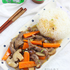 香菇牛肉盖饭