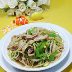 尖椒猪肚炒黄豆芽