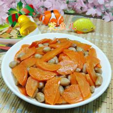 花生米炒胡萝卜