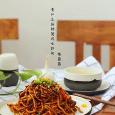 贵州豆豉辣酱风味拌面