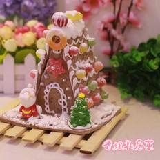 圣诞节红糖版姜饼屋
