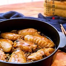 金针菇鸡翅煲
