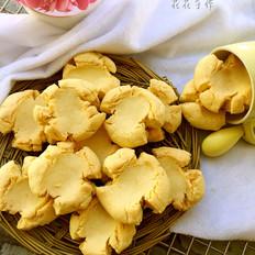 玛格丽特饼干#下午茶#