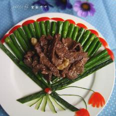 芥蓝炒牛肉