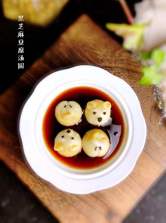 黑芝麻豆腐汤圆#夜宵#的做法