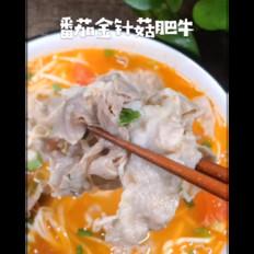 金针菇鸡汤汤番茄杰美食v鸡汤小茴香炖菜谱图片