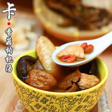 广东老火靓汤-玛卡香菇枸杞汤