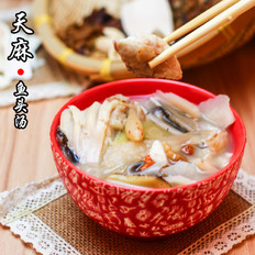 广东老火靓汤-天麻鱼头汤