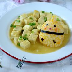 萌萌哒咖喱豆腐小鸡盖饭
