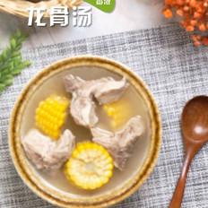 龙虾排骨汤菜品杰菜谱v龙虾共青小胖子美食龙骨图片