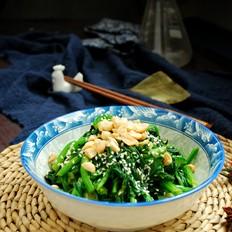芝麻果仁拌菠菜