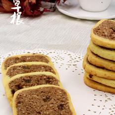 朗姆酒葡萄干椰蓉饼干