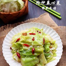 炝炒卷心菜